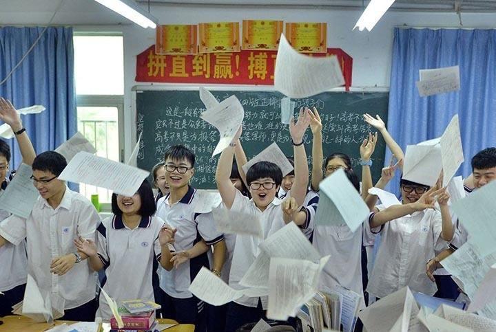 四川2020年高考 2193所高校在川录取58.63万人