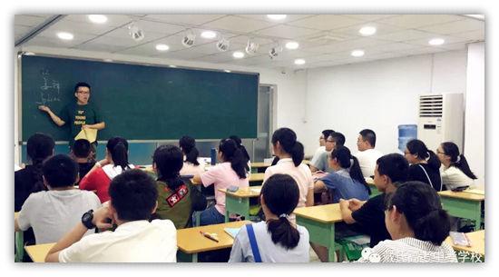 中江戴氏教育\/高中一对一补课\/补习辅导价格